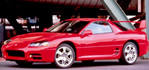Mitsubishi 3000GT VR4 All wheel steering